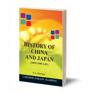 History Of China And Japan (1839-1949 A.D.) -